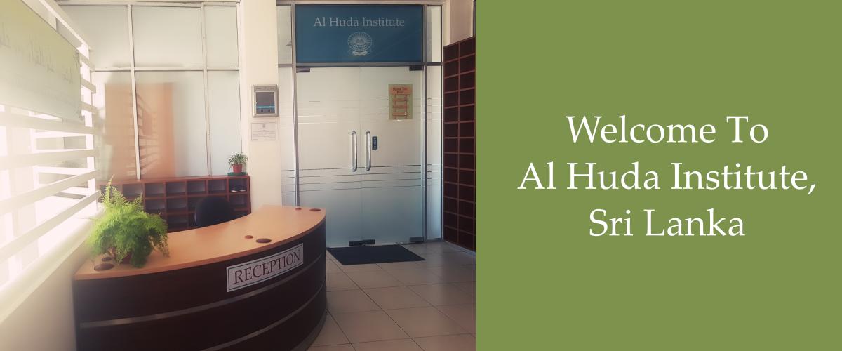 Al Huda Institute Sri Lanka – Qur'an for All