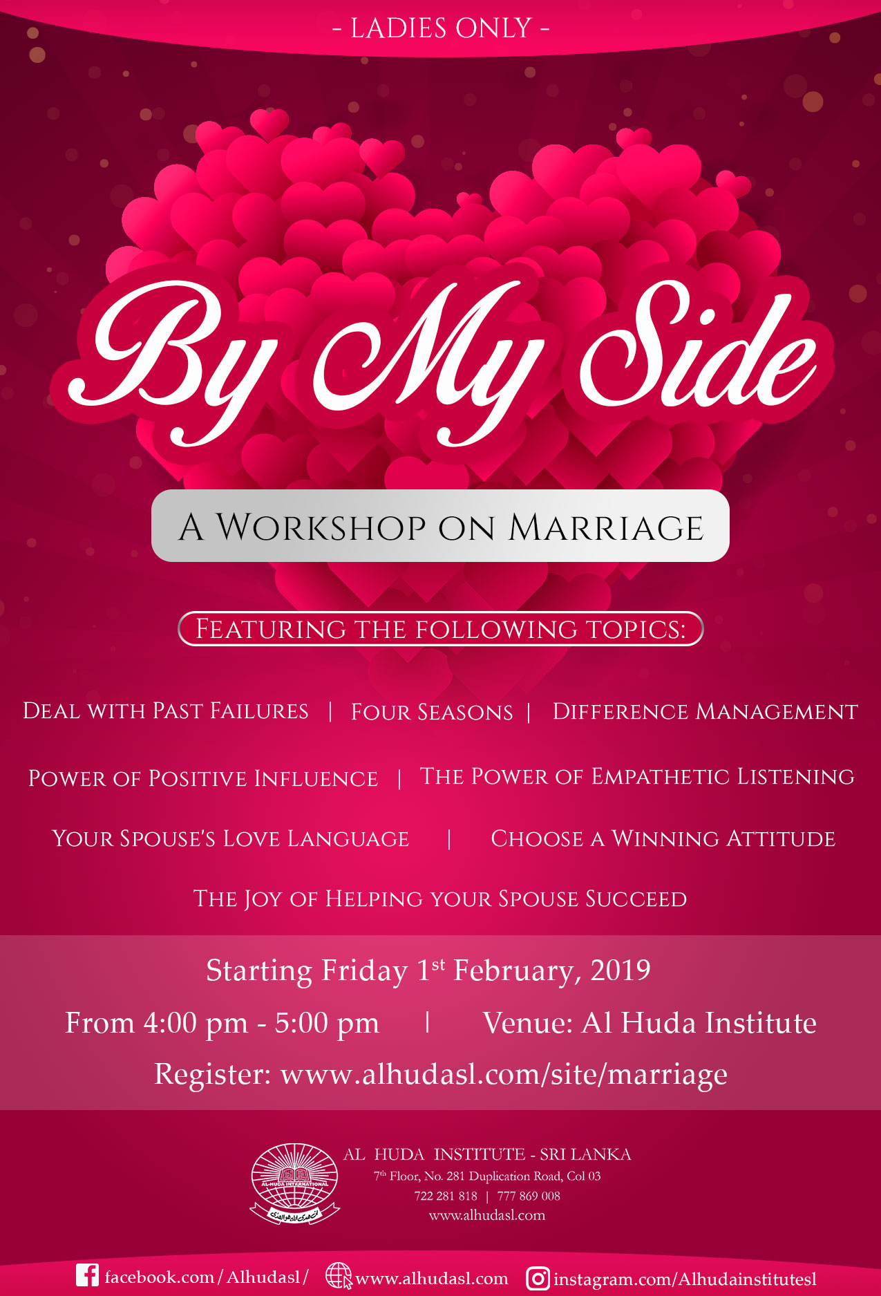 Marriage – Al Huda Institute Sri Lanka